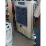Evaporated Air Cooler PGT-7000CL